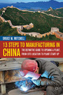 13 Steps to Manufacturing in China - The Definitive Guide to Opening a Plant, From Site Location to Plant Start-Up